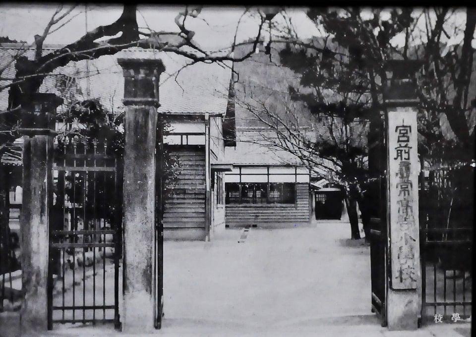 Miyamae Jinjo Elementary School